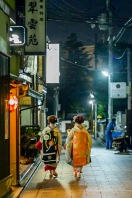 "Geisha apprentices ""Maiko"" in Gion district. This is the Real Thing (not Yukata girls). So difficult to take their photo, they run away fast! Kyoto, Japan."