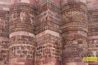 Detail in the impressive Qutub Minar tower.