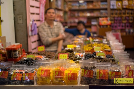 Dried fruits and nuts among other natural flavors from a Street Vendor at Shilin Night Market, Taipei, Taiwan.