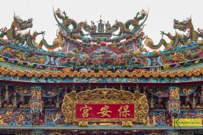 Tremendous carvings and statues decorate the Yehliu Baoan Temple (野柳保安宮) in Yehliu Port, Taiwan.