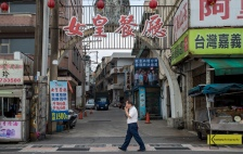 Street photography in Yehliu Port, Taiwan.
