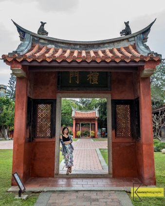Perspective and symmetry at Confucius Temple Garden, Tainan