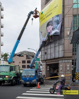 Billboard Posting in Tainan, Taiwan.